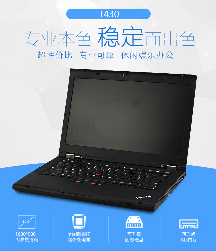 T430.png
